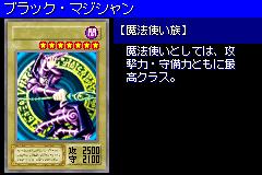 DarkMagician-DM6-JP-VG.png