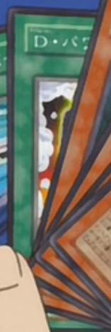 MorphtronicEngine-JP-Anime-5D.png