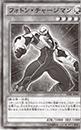 PhotonChargeman-JP-Manga-DZ.png