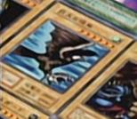 MonstrousBird-JP-Anime-DM.png