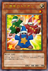 TripleStarTrion-JP-Anime-ZX.png