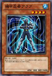 AquaArmorNinja-JP-Anime-ZX.png