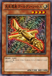 ChronomalyGoldenJet-JP-Anime-ZX.png