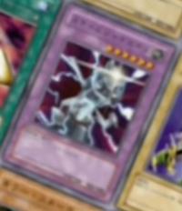 SteamGyroid-JP-Anime-GX.png