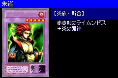 VermillionSparrow-DM6-JP-VG.png