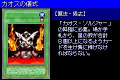 BlackLusterRitual-DM6-JP-VG.png