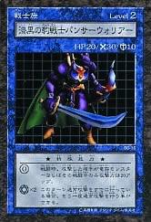 PantherWarriorB6-DDM-JP.jpg