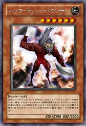 HammerBounzer-JP-Anime-ZX.png