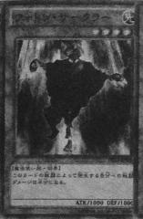 PhotonCircle-JP-Manga-DZ.png