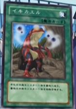 FrogResurrection-JP-Anime-GX.png