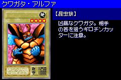KuwagataA-DM6-JP-VG.png