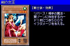PrincessofTsurugi-DM6-JP-VG.png