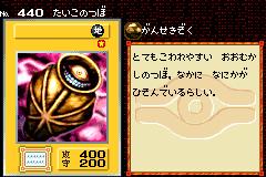 AncientJar-DM5-JP-VG.png