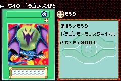 DragonTreasure-DM5-JP-VG.png