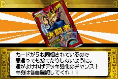 Weekly Jump special pack 2