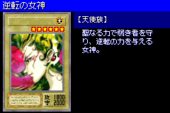 GyakutennoMegami-DM6-JP-VG.png