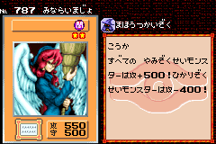 WitchsApprentice-DM5-JP-VG.png