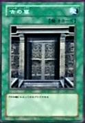 AncientGate-JP-Anime-DM.png