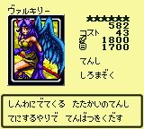 DarkWitch-DM4-JP-VG.png