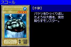 ViolentRain-DM6-JP-VG.png