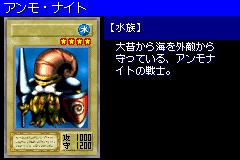 ArmaKnight-DM6-JP-VG.png