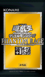 Phantom Rage +1 Bonus Pack