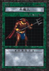 BattleSteerB2-DDM-JP.jpg
