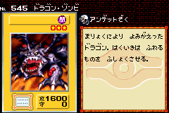DragonZombie-DM5-JP-VG.png
