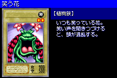 LaughingFlower-DM6-JP-VG.png