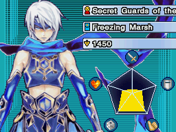 Secret Guards of the Ice Barrier