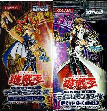 Dark Paladin LE5-001 Ultra Japan Yu-Gi-Oh!