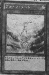 PhotonLead-JP-Manga-DZ.png