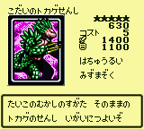 OldLizardWarrior-DM4-JP-VG.png