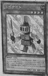 ToyKnight-JP-Manga-DZ.png