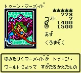 ToonMermaid-DM4-JP-VG.png