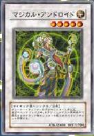 MagicalAndroid-JP-Anime-5D.png