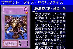 ThousandEyesRestrict-DM6-JP-VG.png