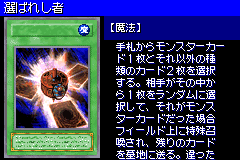 ChosenOne-DM6-JP-VG.png