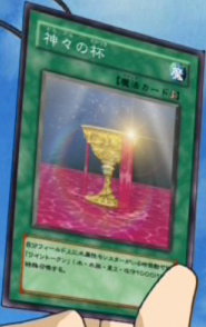DivineChalice-JP-Anime-GX.png