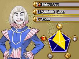 Shironosu, in Over the Nexus