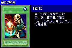 FusionSage-DM6-JP-VG.png
