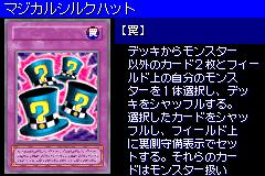 MagicalHats-DM6-JP-VG.png