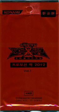 Promotion Pack 2012 Vol.1