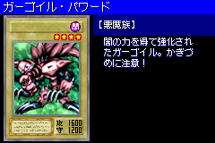 RyuKishinPowered-DM6-JP-VG.png