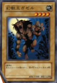 GazelletheKingofMythicalBeasts-JP-Anime-DM-2.png