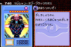 MagicianofBlackChaos-DM5-JP-VG.png