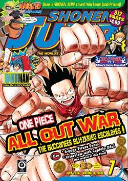 Shonen Jump Vol. 8, Issue 7