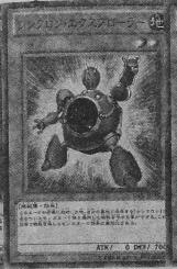 SynchronExplorer-JP-Manga-DZ.png