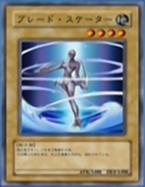 BladeSkater-JP-Anime-GX-AA.png