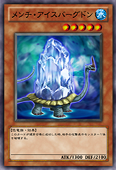Icebergdon-JP-Anime-ZX.png